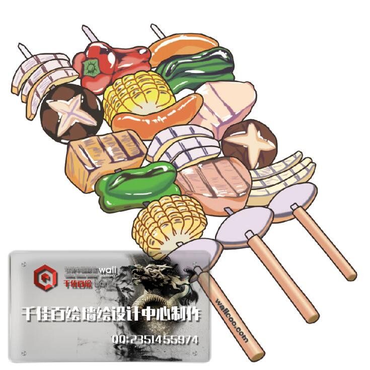 墙绘素材,烤串店墙绘素材,烧烤墙绘素材,海鲜烤串墙绘素材,烤串手绘